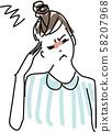 상황이 나쁜 사람 : 두통 여성 58207968