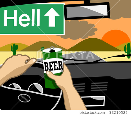 Drunk driving can cause accidents and can be fatal. 58210525