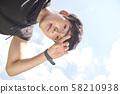 남성 스포츠웨어 58210938