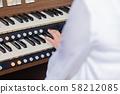 Wedding organ 58212085