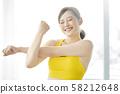 女性运动健康 58212648