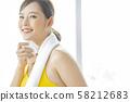 Women Sport Healthy 58212683