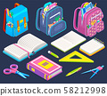 Schoolbags and Stationery, School Stuff Isolated 58212998