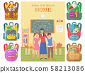 Teacher and Pupils in Classroom, School Vector 58213086