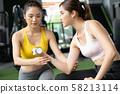 여성 스포츠 건강 58213114