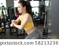 ผู้หญิงกีฬาเพื่อสุขภาพ 58213236