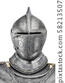 old ancient medieval helmet isolated on white 58213507