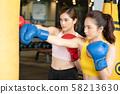 女子體育拳擊 58213630