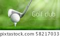Golf club tournament realistic vector banner 58217033