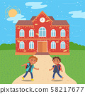Pupils at School Building Exterior and Kids Vector 58217677