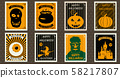 Happy Halloween Set Postage Stamps with pumpkin, scull, witch cauldron, zombie, castle, witch on 58217807