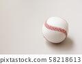 ลูกเบสบอล 58218613