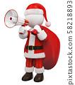 3D white people. Santa Claus talking on a white 58218893