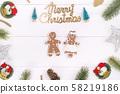 神圣的生日生日装饰架圣诞节平躺框架圣诞节 58219186