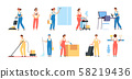 Cleaner persons. Cleaning service workers male female cleaners in uniform vacuuming housemaids 58219436