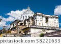 San Francisco Church in Guatemala City 58221633