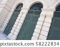 Green Door 58222834