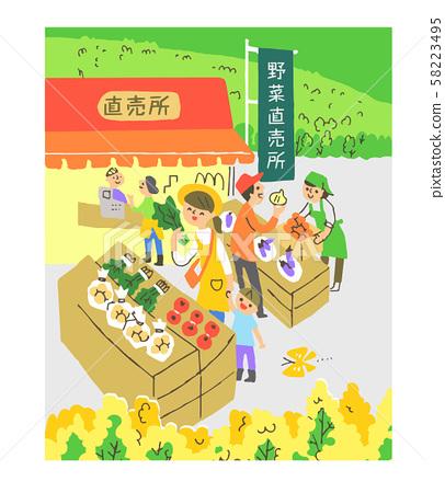 蔬菜直銷場所 58223495