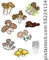 蘑菇套 58224134