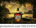 pyrat rum 58225450