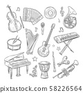 Musical instruments doodles. Drum flute synthesizer accordion guitar microphone piano musical notes 58226564