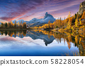 Wonderfull autumn view of  Lake Federa in 58228054