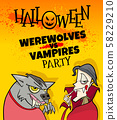 Halloween holiday cartoon poster design with ghost 58229210