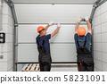 Lifting gates of the garage. 58231091