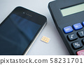 SIM卡和計算器 58231701