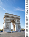 Arc de Triomphe in Paris 58231828