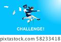 Woman jumping over hurdle 58233418