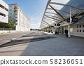 Rennes Station Bus Station for Mont Saint Michel 58236651
