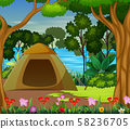 Camping zone on the beautiful landscape 58236705