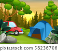 Summer vacation on the nature landscape 58236706