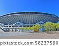 Botchan体育场 58237590