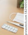 내복약 의약품 감기약 인플루엔자 체온계 마스크 58240050