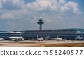 Singapore · Changi International Airport 58240577