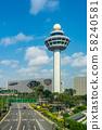 Singapore Changi International Airport Control Tower 58240581