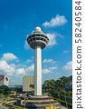 Singapore Changi International Airport Control Tower 58240584