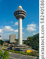 Singapore Changi International Airport Control Tower 58240586