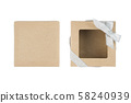 Gift box on white background. 58240939