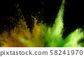 Explosion of colored powder on black background 58241970