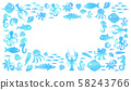 Silhouettes of fish, a seahorse, jellyfish, 58243766
