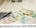 아랍 에미리트의 지폐와 아랍어 신문과 은색 볼펜 58246048