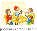 cafe에서 차를 마시는 마마友 58246715