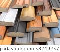 Set of wooden furniture CMD or MDF profiles. 58249257