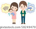 Detached house, home, worried family, children, illustration 58249470