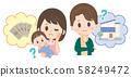 獨立式住宅,房屋,擔心的家庭,孩子,插圖 58249472