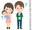 고민 곤란 생각 인물 어린이 부부 일러스트 58249475