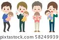 육아 육아 부모와 자식 아버지 일러스트 세트 전신 58249939